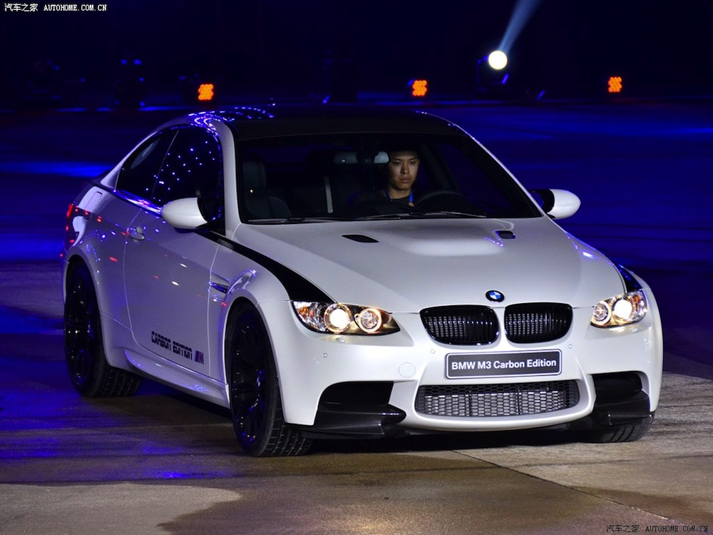 Limited Bmw E92 M3 Carbon Edition Debuts In China
