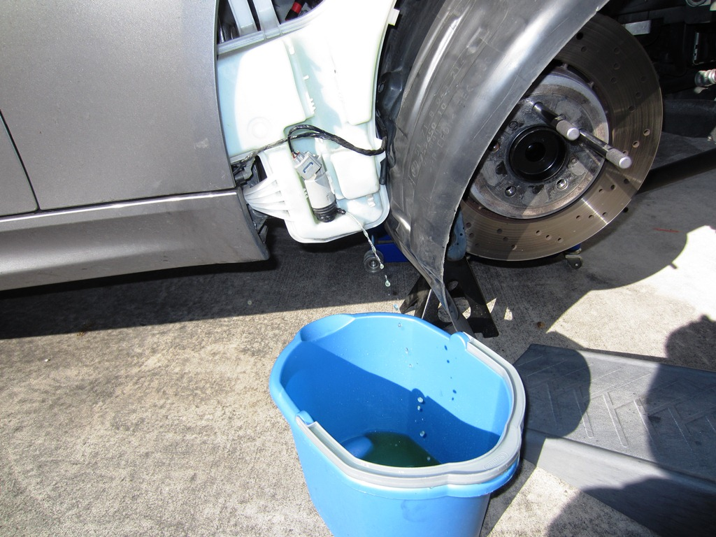 Windshield Washer Fluid Leak