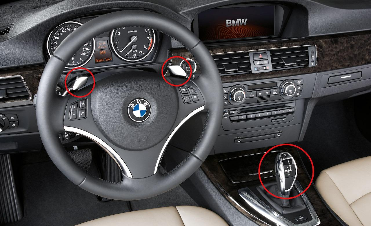 Dct Paddle Shifter Extension